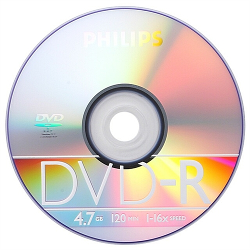 Philips DVD-R 4,7Gb 16x Papírtokos