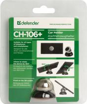 Defender CH-106+ Car holder Black