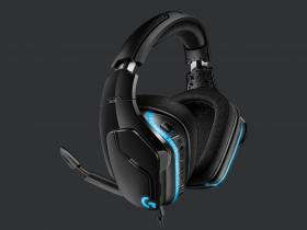 Logitech G635 7.1 Surround Sound Headset Black/Blue