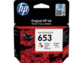 HP 3YM74AE (653) Color tintapatron